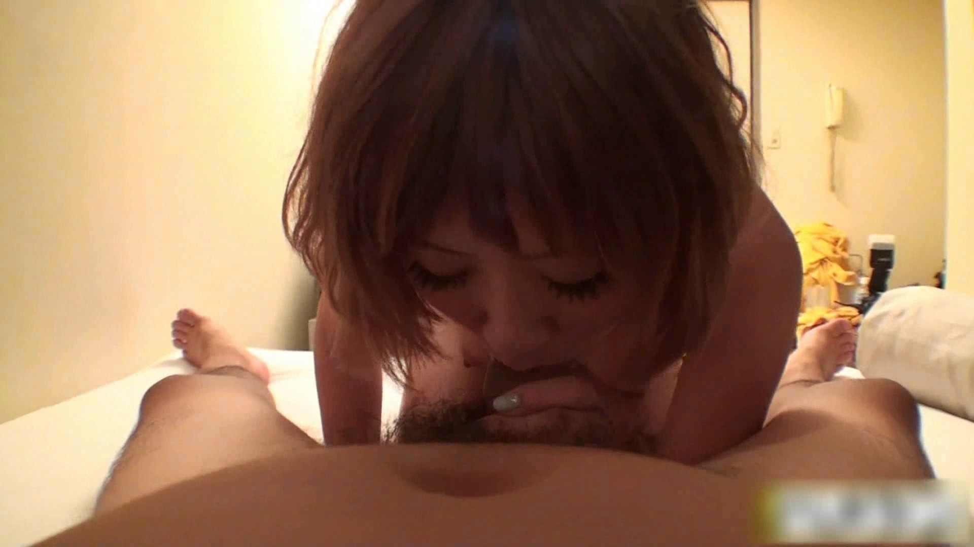 ギャルエロ娘の反乱 Vol.11 美女OL  90連発 15