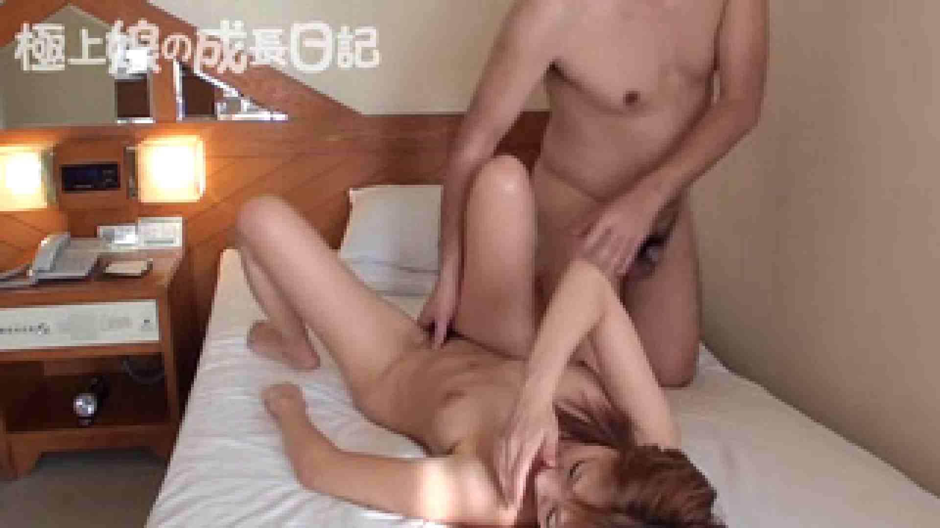 極上素人嬢の成長日記 2日目後編 素人ギャル女   0  64連発 37