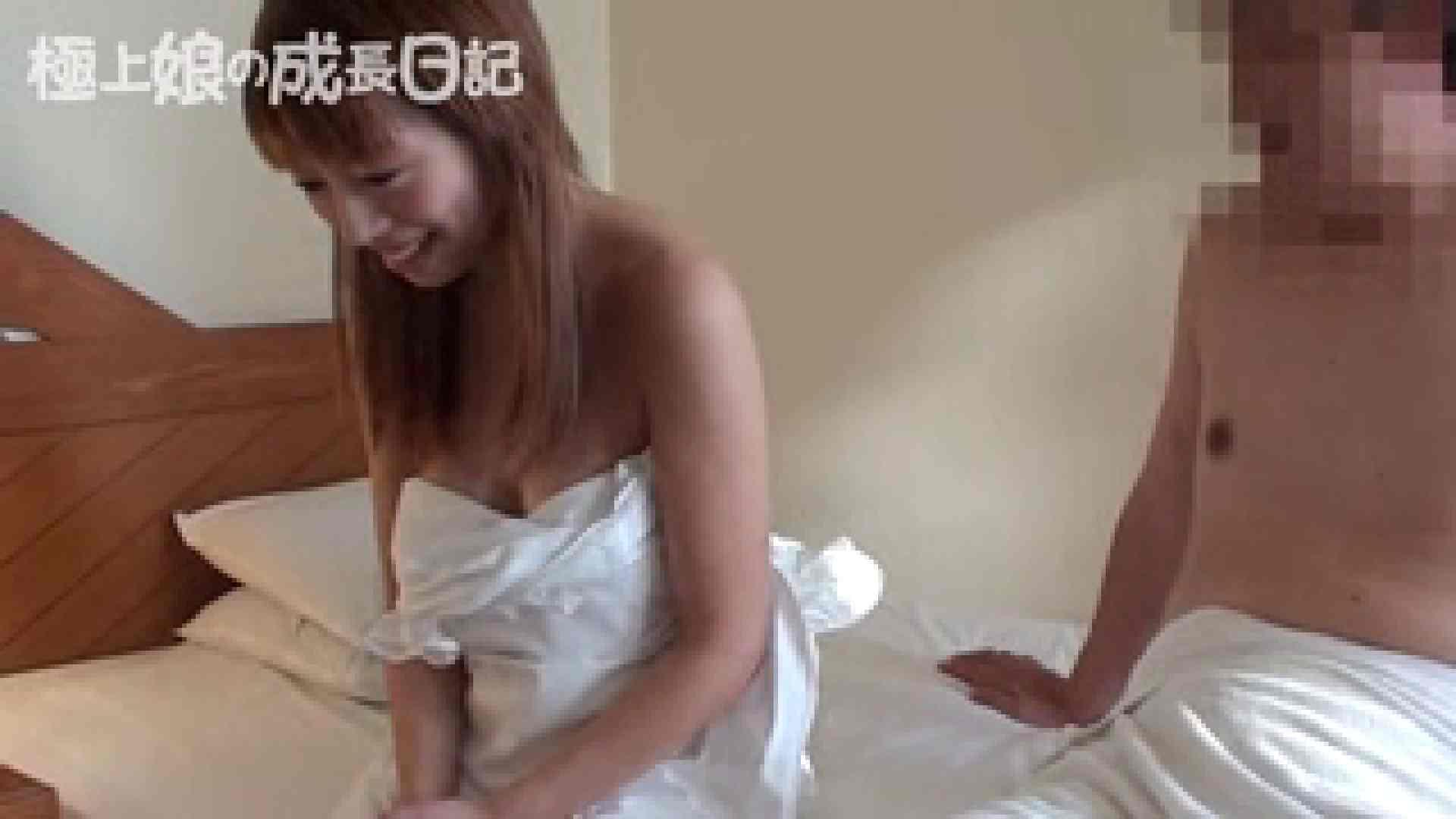 極上素人嬢の成長日記 3日目 素人ギャル女 | 友人投稿  100連発 15