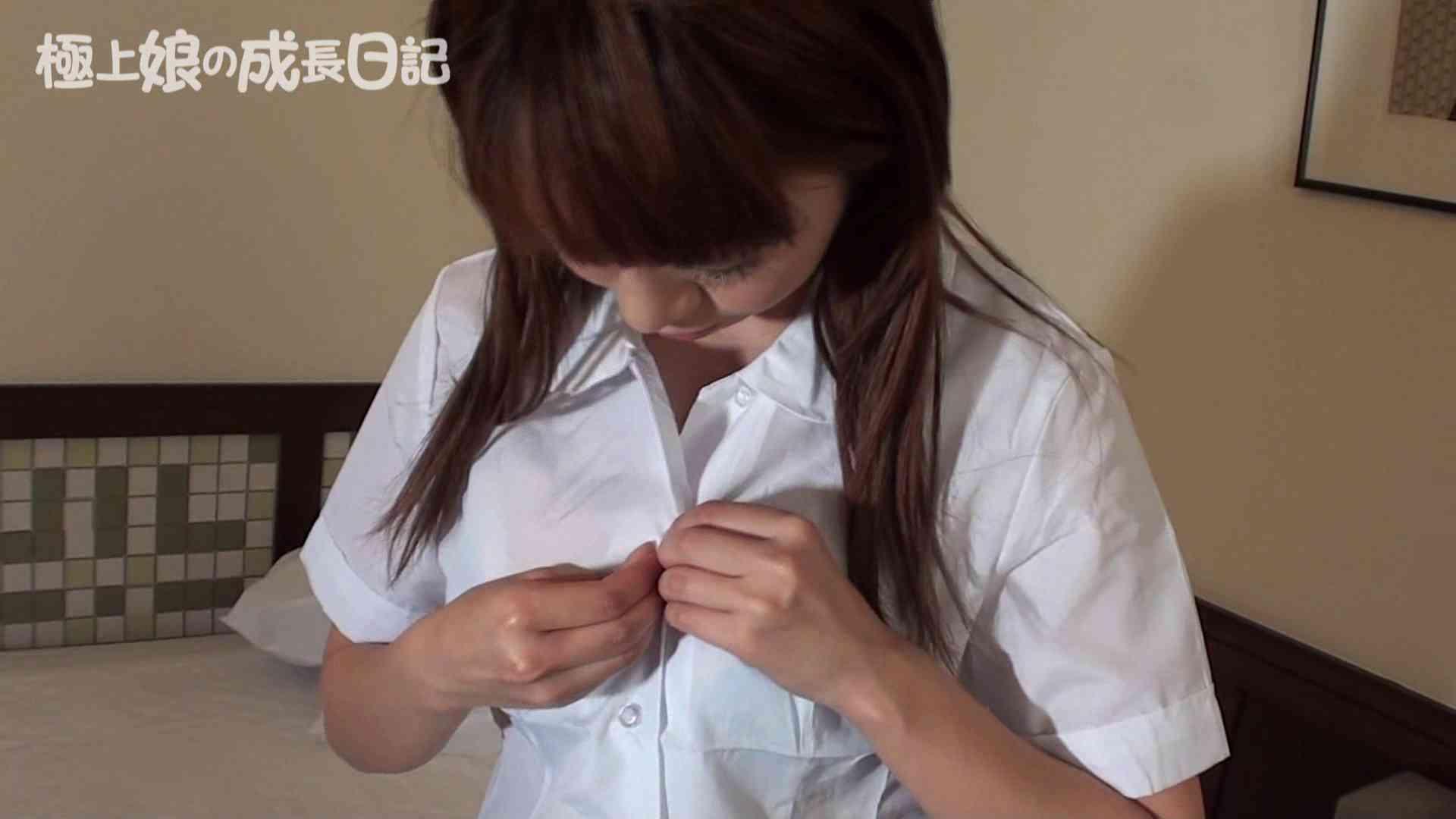 極上素人嬢の成長日記 コスプレオナニー編 コスプレ娘 AV動画キャプチャ 58連発 6