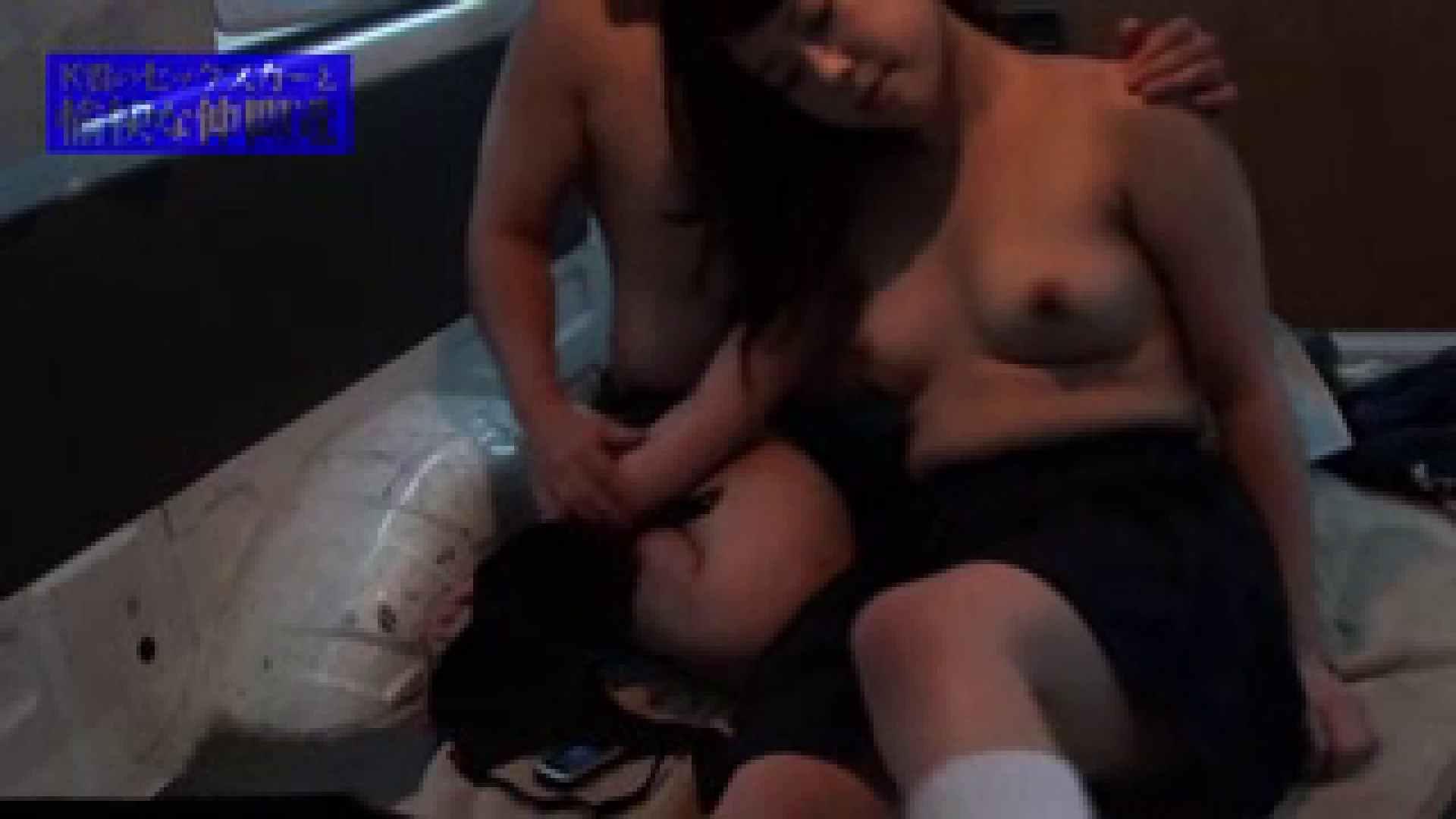表に出さなかった未公開版 七海ちゃんの場合 特撮オマンコ  102連発 12