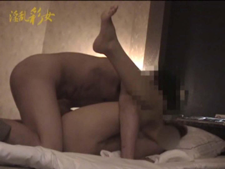 淫乱彩女 麻優里 30代の公認彼氏に貸し出し ホテル オメコ無修正動画無料 19連発 13