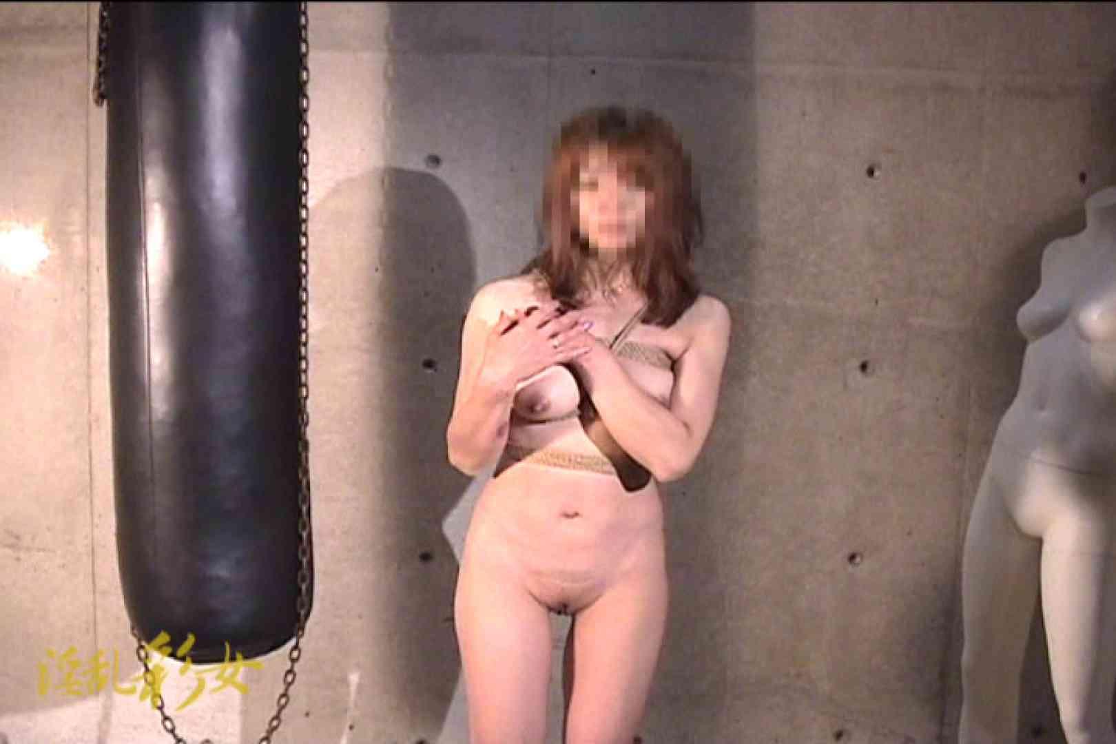 淫乱彩女 麻優里 スタジオで撮影 人妻 ぱこり動画紹介 59連発 24