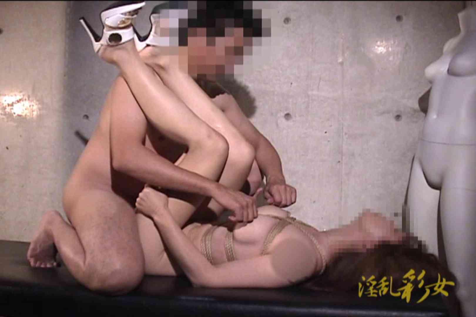 淫乱彩女 麻優里 スタジオで撮影 淫乱  59連発 35
