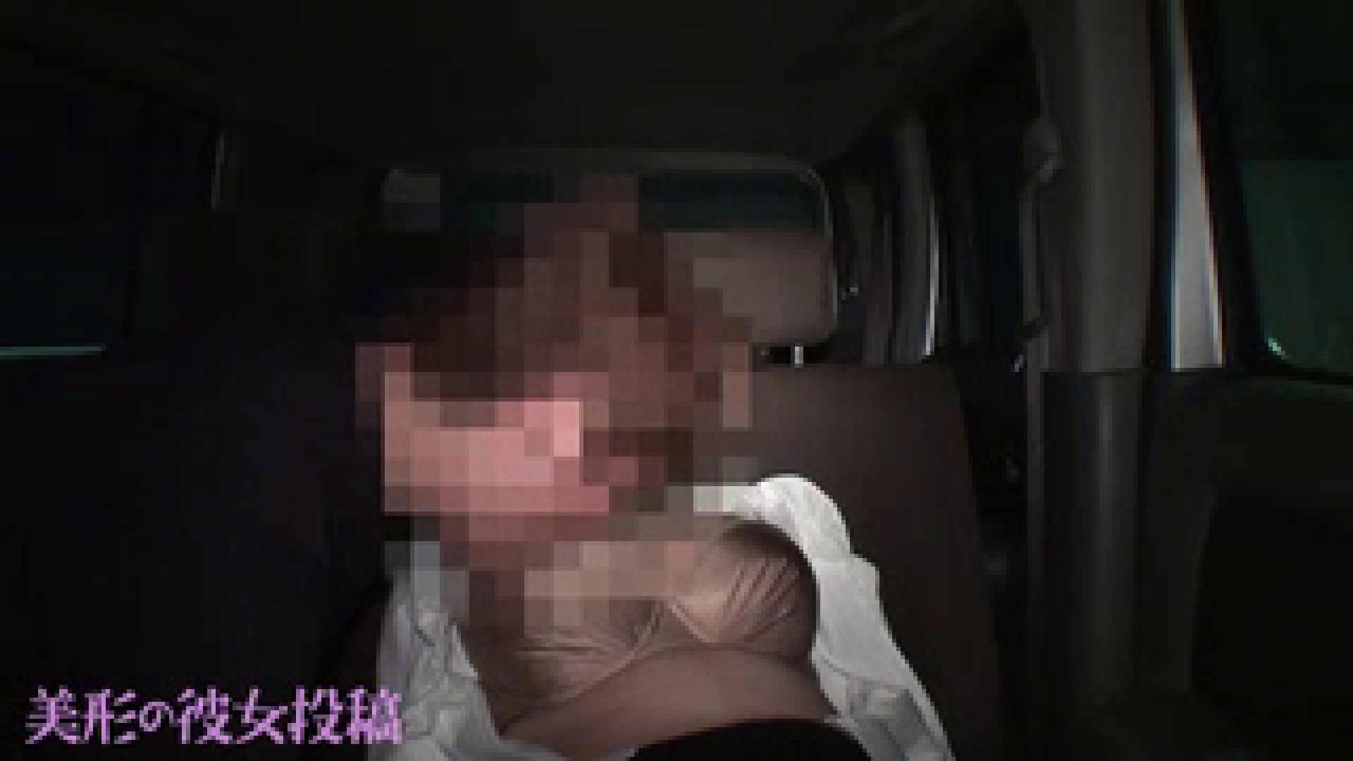 超美形の彼女を投稿!!03 SEXプレイ  101連発 72