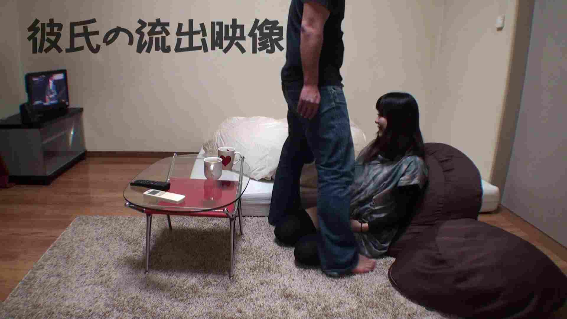 彼氏が流出 パイパン素人嬢のハメ撮り映像02 パイパン娘 | 素人ギャル女  90連発 1