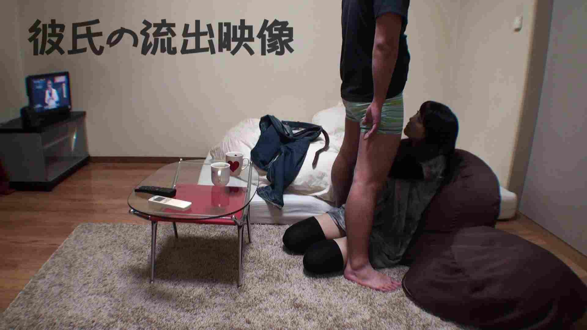彼氏が流出 パイパン素人嬢のハメ撮り映像02 フェラ セックス画像 90連発 8