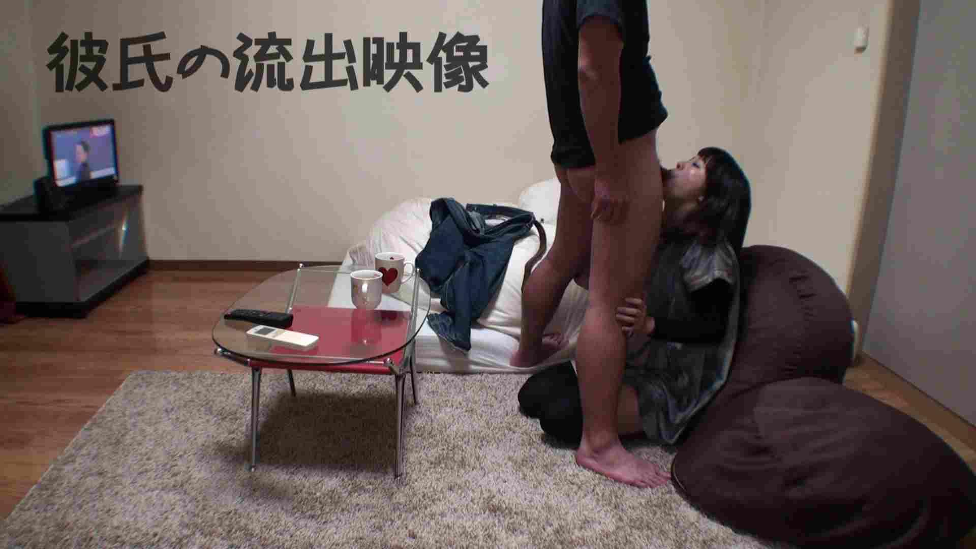 彼氏が流出 パイパン素人嬢のハメ撮り映像02 SEXプレイ 性交動画流出 90連発 15