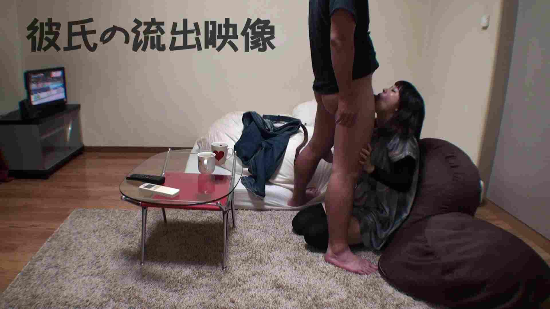 彼氏が流出 パイパン素人嬢のハメ撮り映像02 カップル記念日 オメコ動画キャプチャ 90連発 16