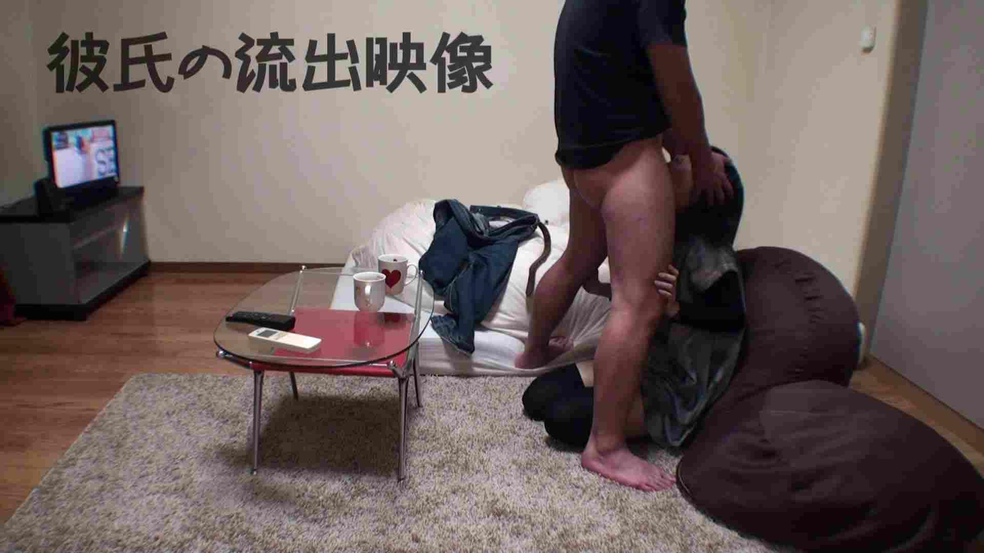 彼氏が流出 パイパン素人嬢のハメ撮り映像02 中出し ヌード画像 90連発 17