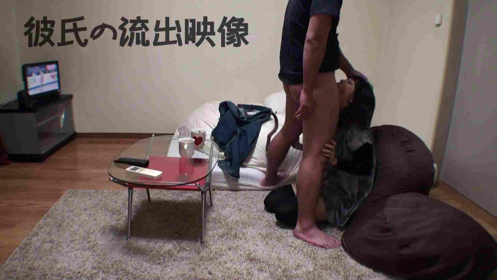 彼氏が流出 パイパン素人嬢のハメ撮り映像02 パイパン娘  90連発 18