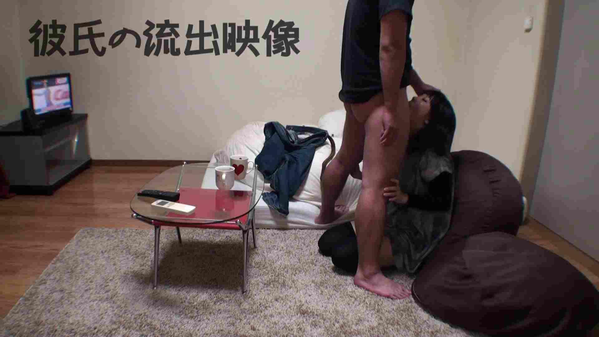 彼氏が流出 パイパン素人嬢のハメ撮り映像02 パイパン娘 | 素人ギャル女  90連発 19