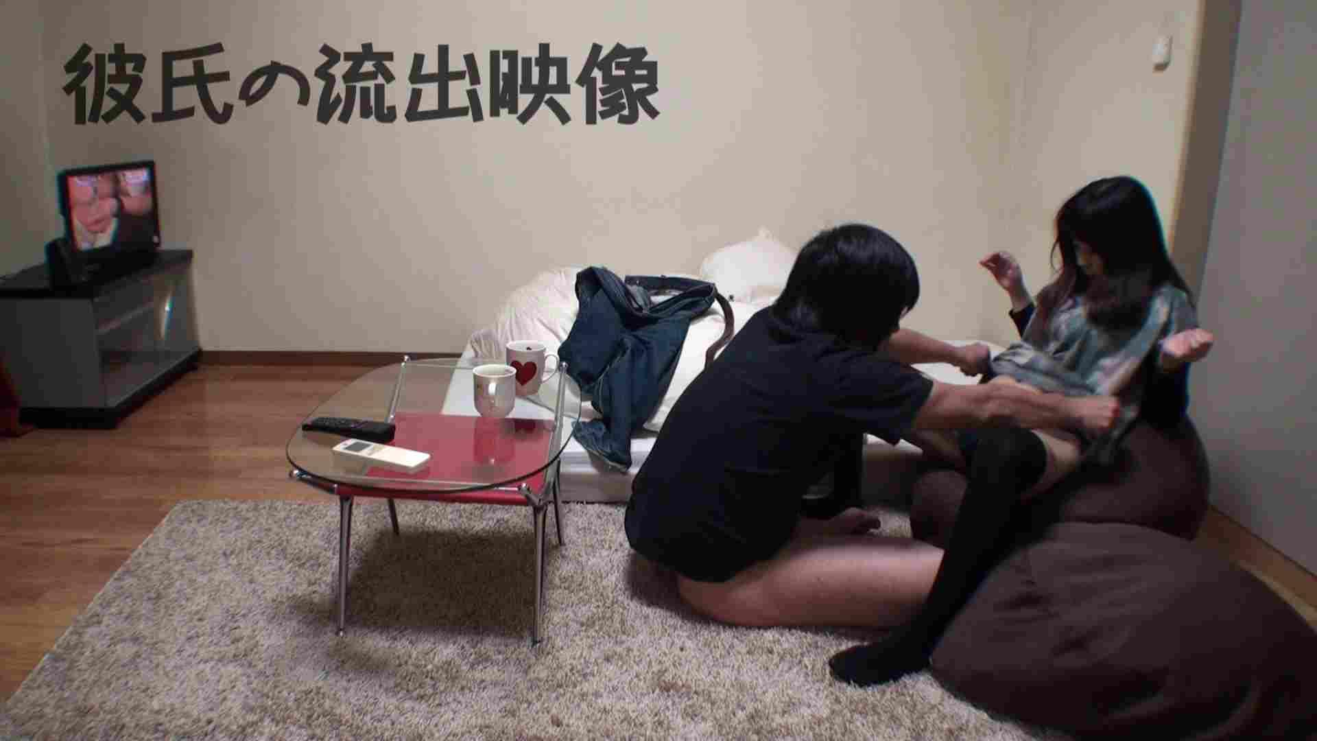 彼氏が流出 パイパン素人嬢のハメ撮り映像02 中出し ヌード画像 90連発 23