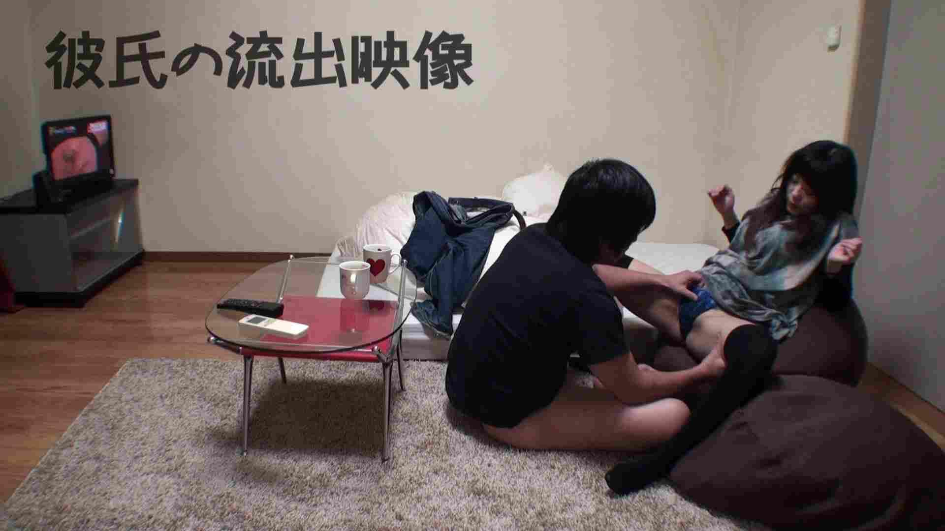 彼氏が流出 パイパン素人嬢のハメ撮り映像02 パイパン娘  90連発 24