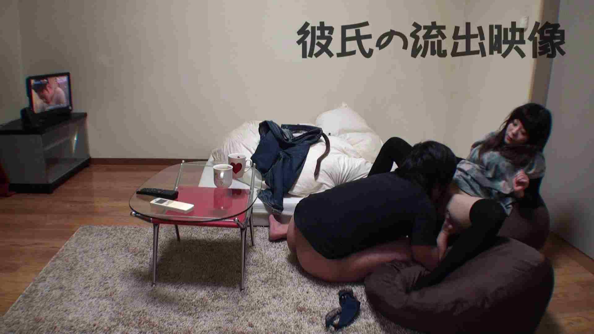 彼氏が流出 パイパン素人嬢のハメ撮り映像02 SEXプレイ 性交動画流出 90連発 27
