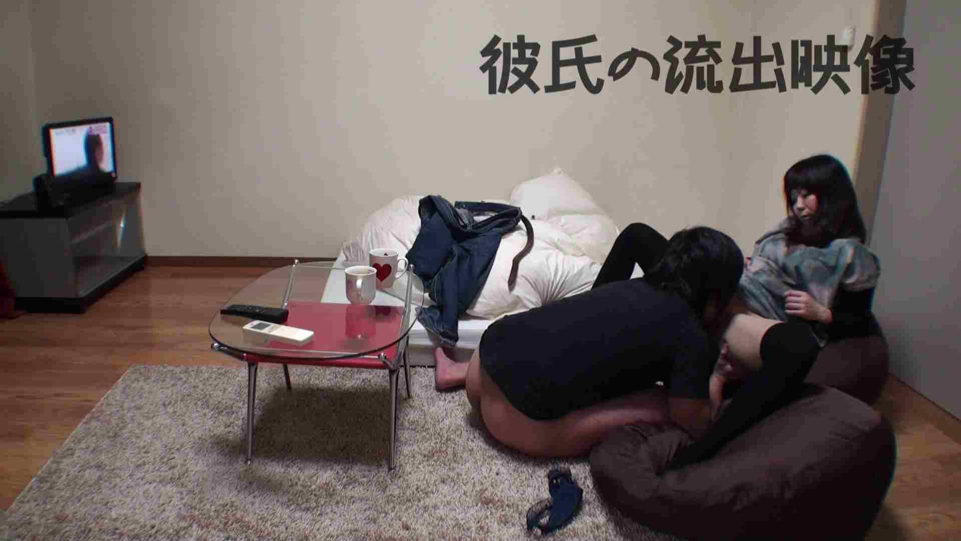 彼氏が流出 パイパン素人嬢のハメ撮り映像02 中出し ヌード画像 90連発 29
