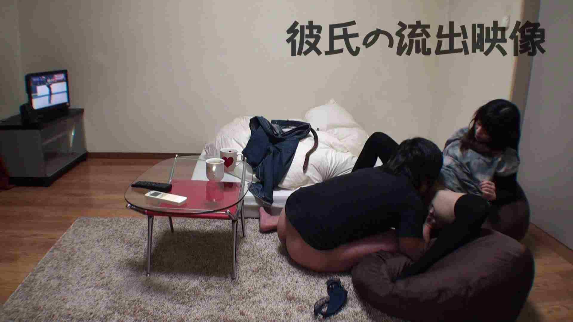 彼氏が流出 パイパン素人嬢のハメ撮り映像02 SEXプレイ 性交動画流出 90連発 33
