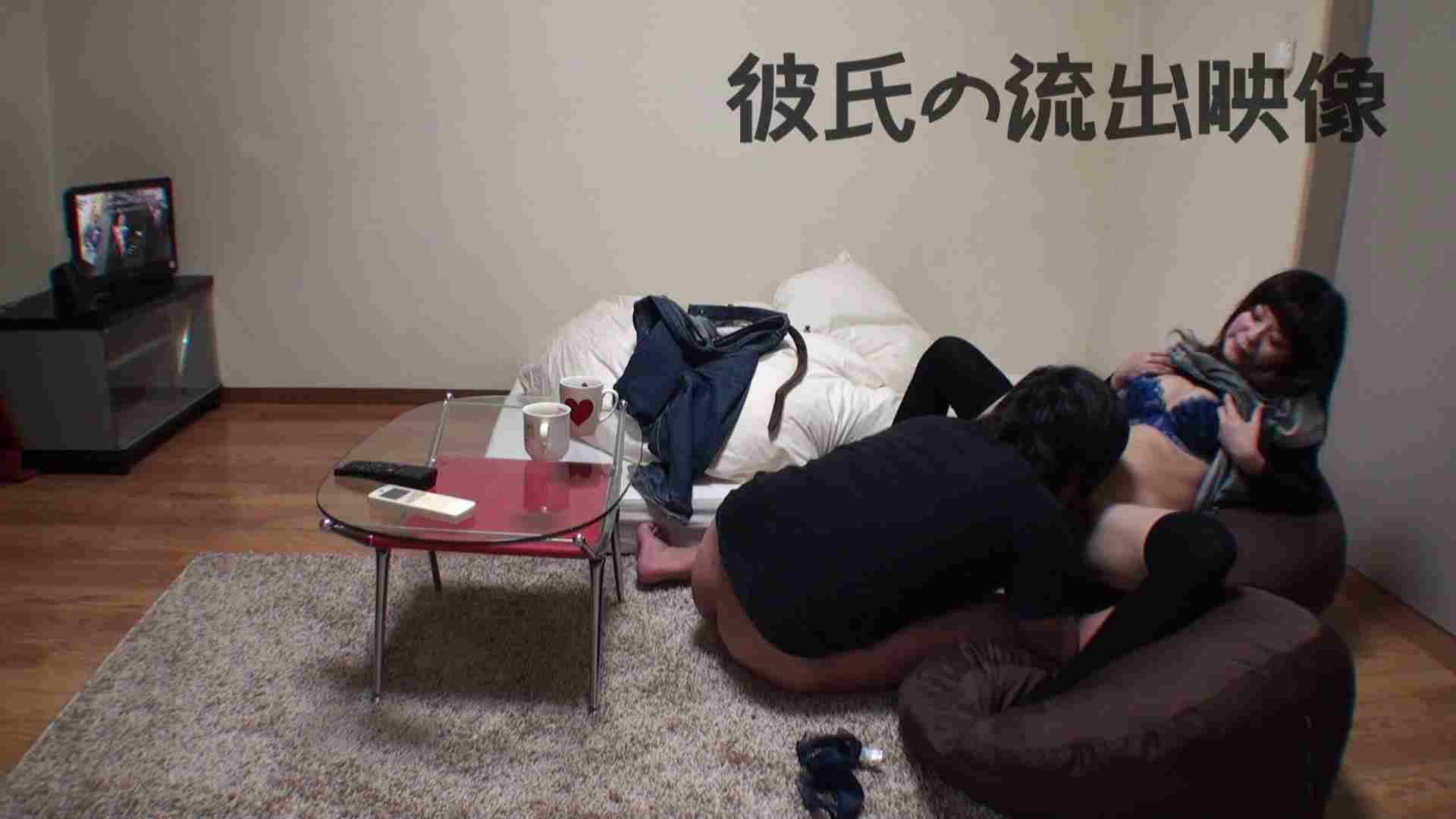彼氏が流出 パイパン素人嬢のハメ撮り映像02 SEXプレイ 性交動画流出 90連発 39