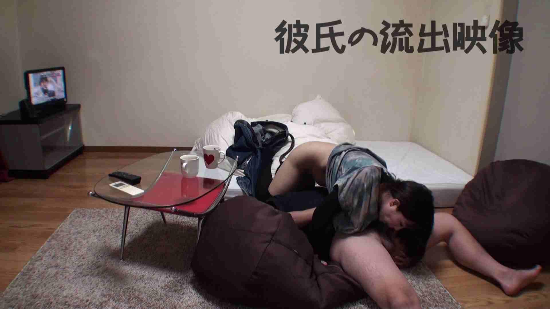 彼氏が流出 パイパン素人嬢のハメ撮り映像02 カップル記念日 オメコ動画キャプチャ 90連発 52