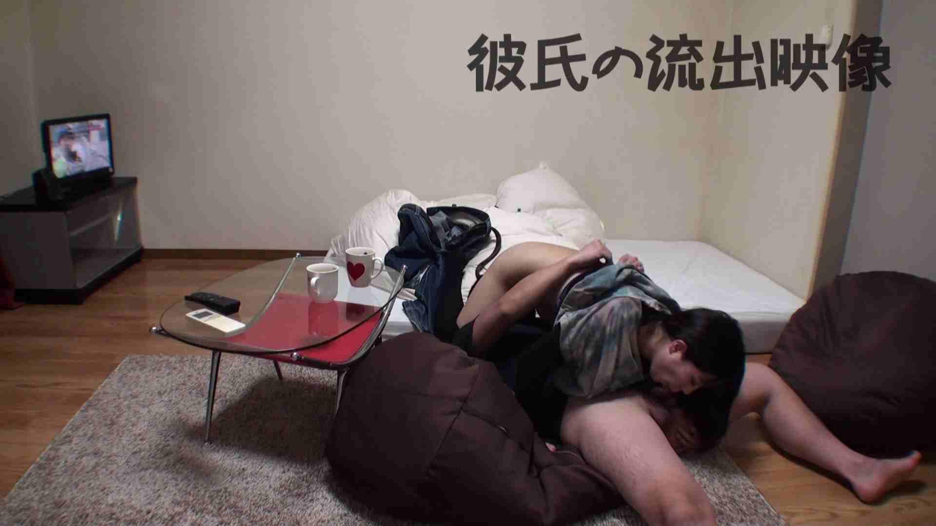 彼氏が流出 パイパン素人嬢のハメ撮り映像02 中出し ヌード画像 90連発 53