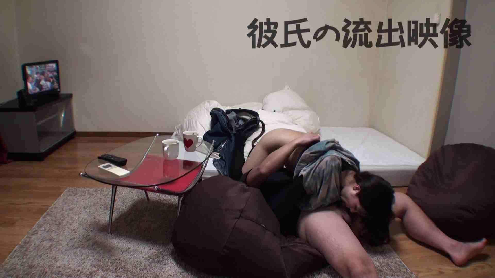 彼氏が流出 パイパン素人嬢のハメ撮り映像02 パイパン娘 | 素人ギャル女  90連発 55