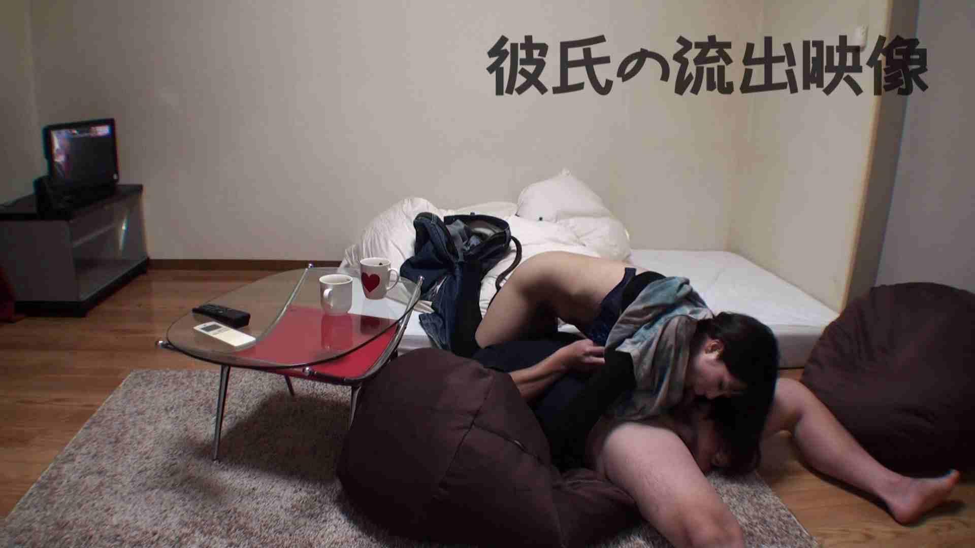 彼氏が流出 パイパン素人嬢のハメ撮り映像02 フェラ セックス画像 90連発 56