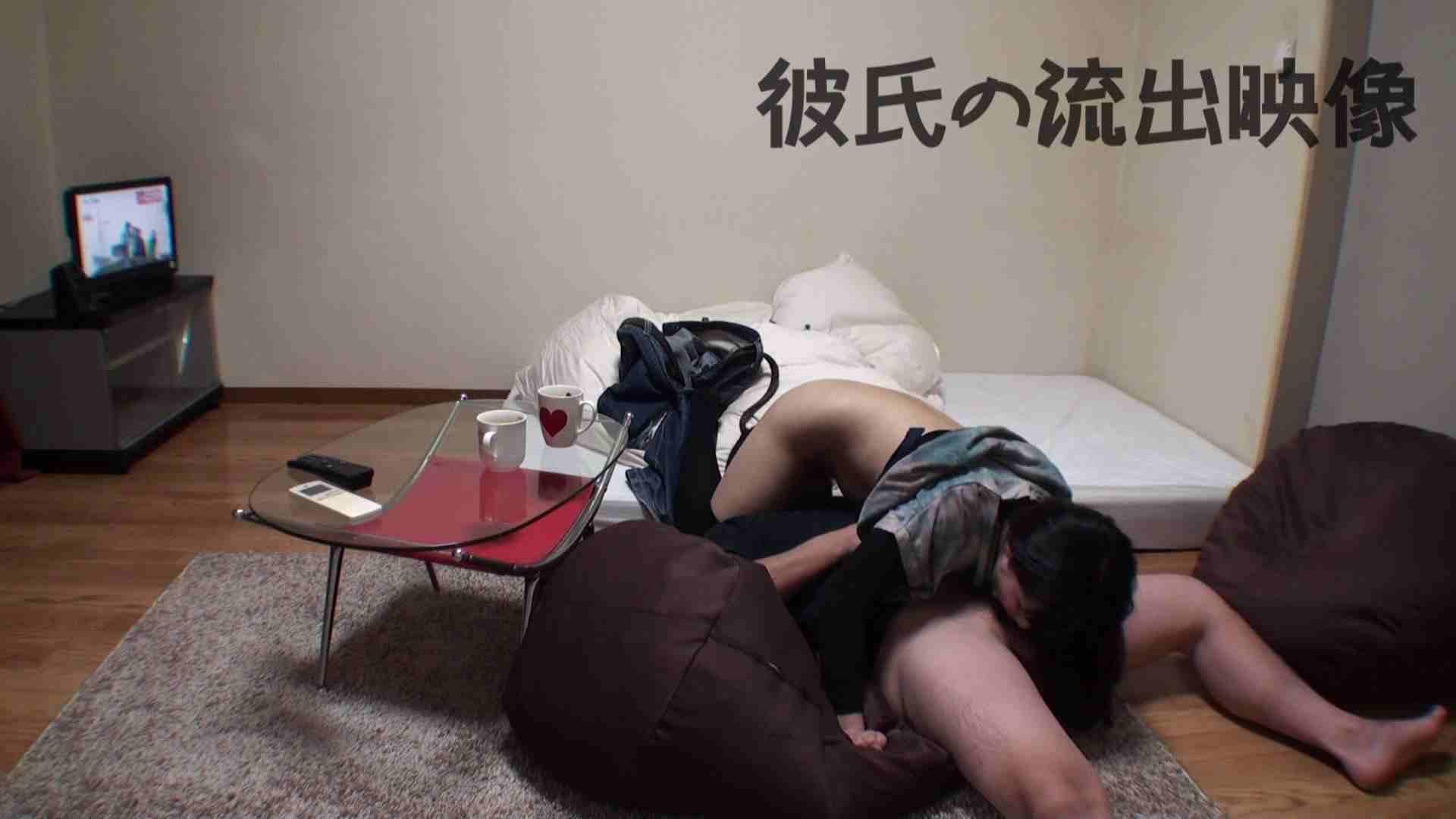彼氏が流出 パイパン素人嬢のハメ撮り映像02 SEXプレイ 性交動画流出 90連発 57