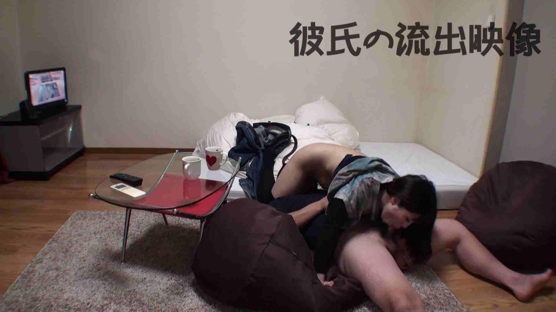 彼氏が流出 パイパン素人嬢のハメ撮り映像02 中出し ヌード画像 90連発 59