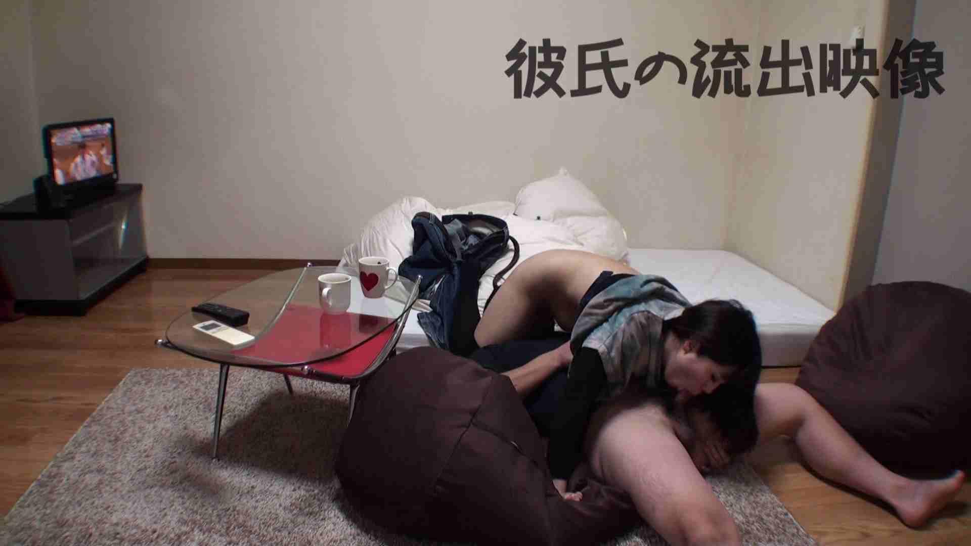 彼氏が流出 パイパン素人嬢のハメ撮り映像02 パイパン娘  90連発 60