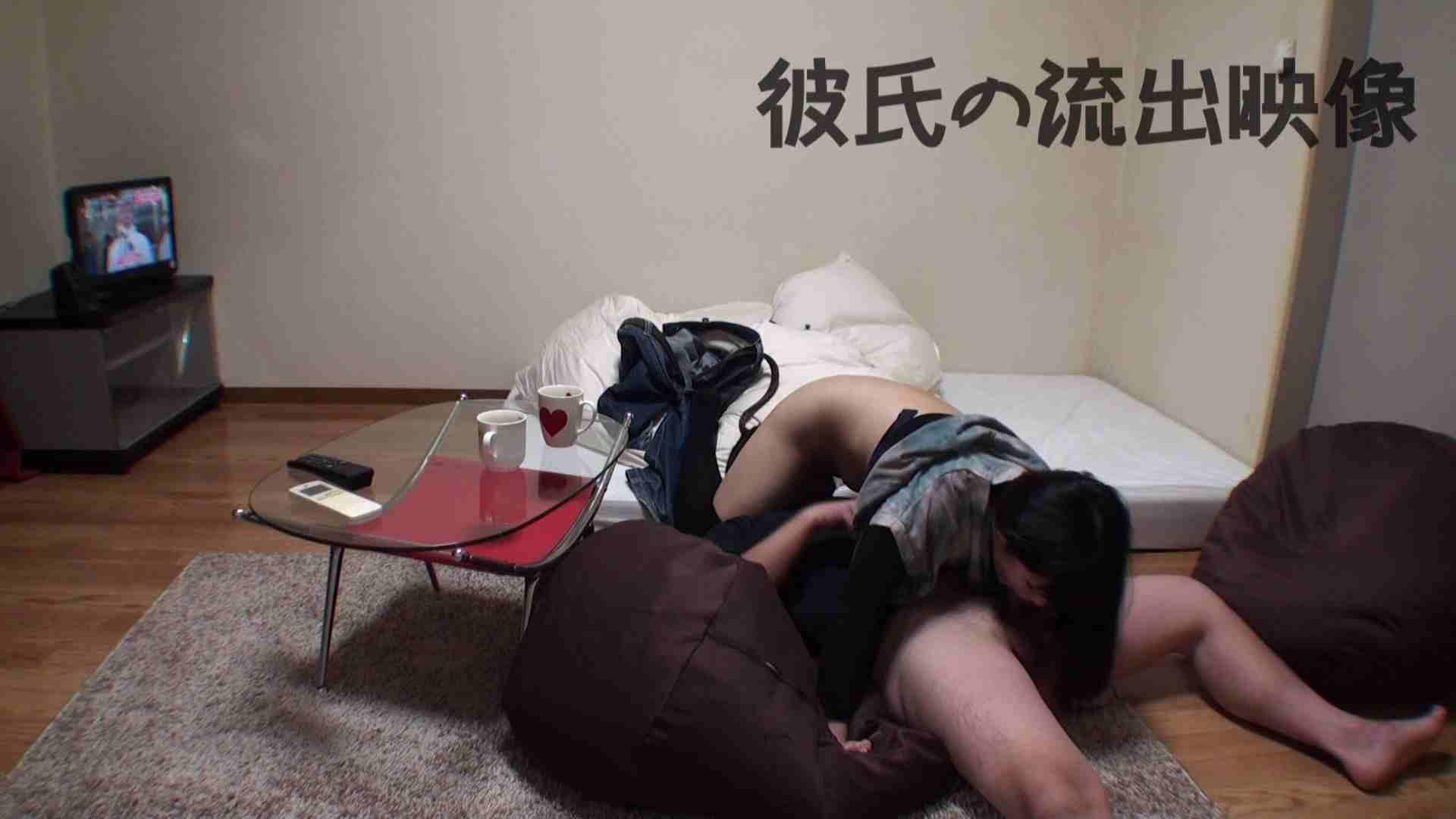 彼氏が流出 パイパン素人嬢のハメ撮り映像02 パイパン娘 | 素人ギャル女  90連発 61