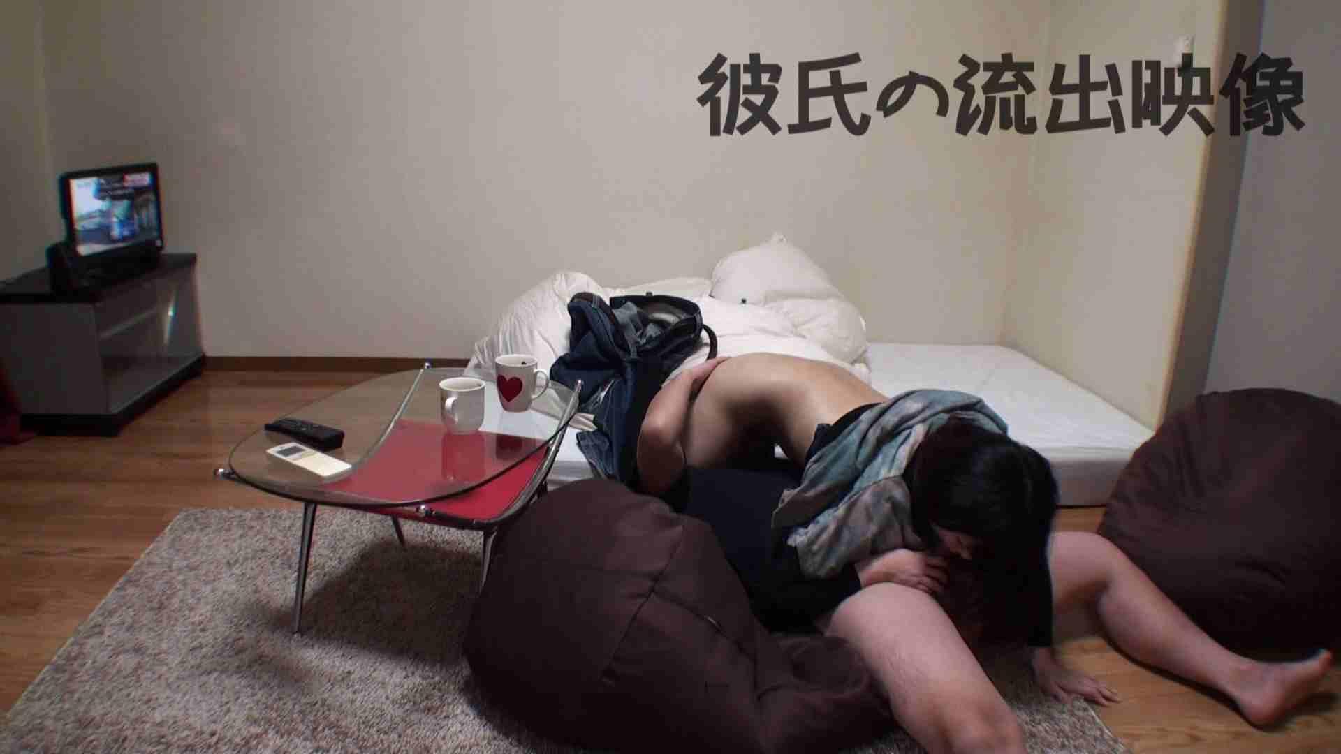 彼氏が流出 パイパン素人嬢のハメ撮り映像02 フェラ セックス画像 90連発 62