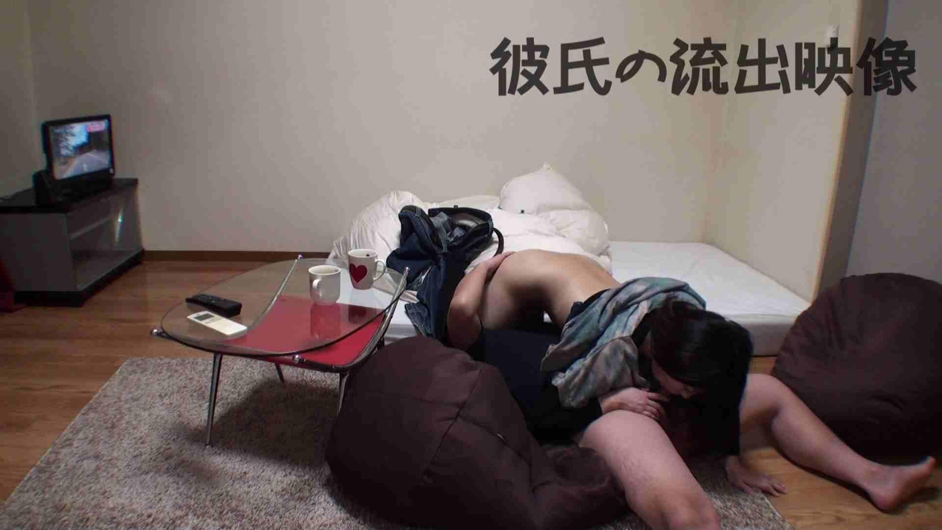 彼氏が流出 パイパン素人嬢のハメ撮り映像02 SEXプレイ 性交動画流出 90連発 63