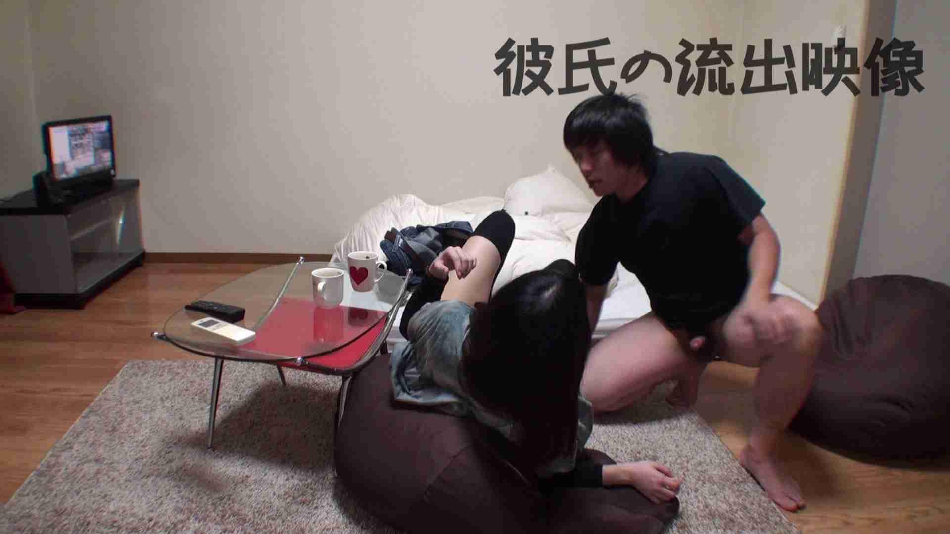 彼氏が流出 パイパン素人嬢のハメ撮り映像02 パイパン娘 | 素人ギャル女  90連発 67