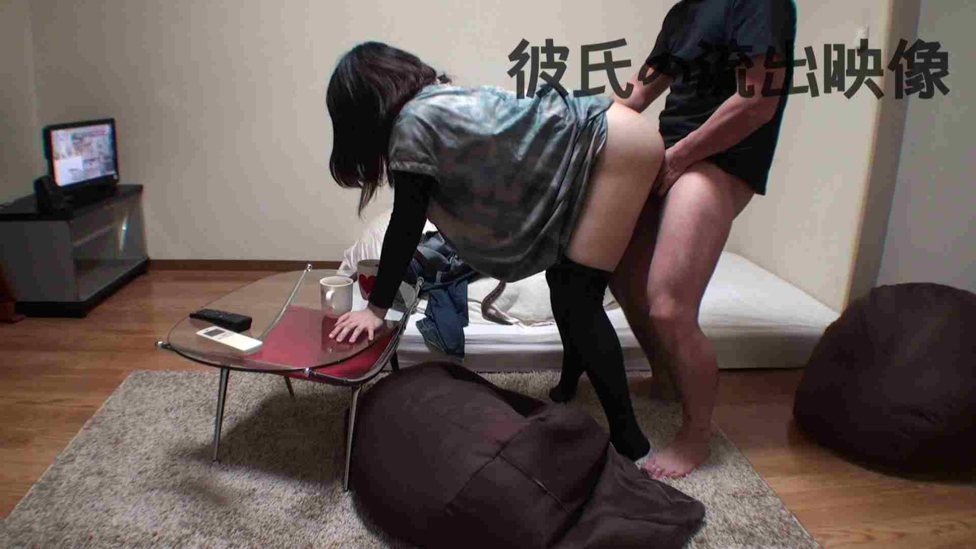 彼氏が流出 パイパン素人嬢のハメ撮り映像02 SEXプレイ 性交動画流出 90連発 69