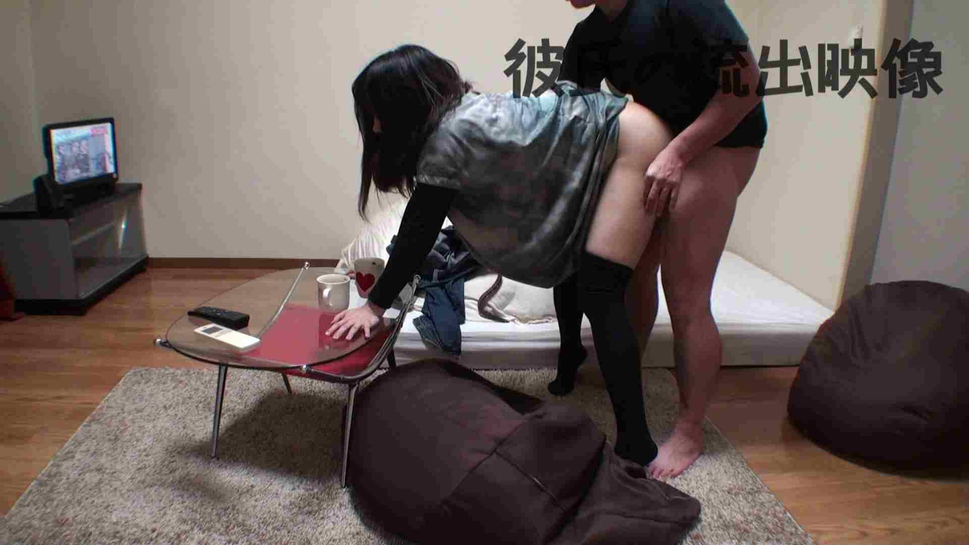 彼氏が流出 パイパン素人嬢のハメ撮り映像02 カップル記念日 オメコ動画キャプチャ 90連発 70