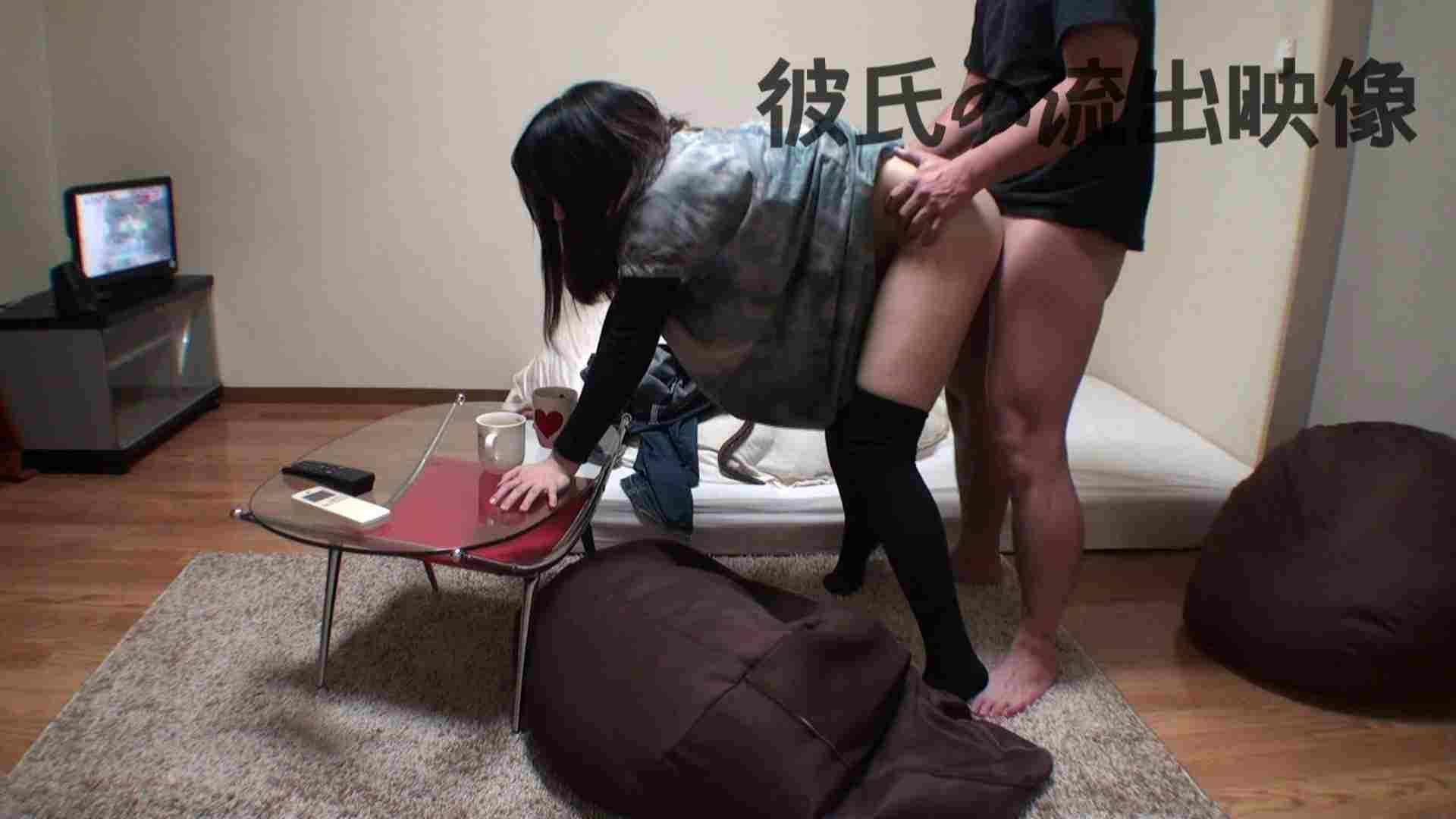 彼氏が流出 パイパン素人嬢のハメ撮り映像02 中出し ヌード画像 90連発 71