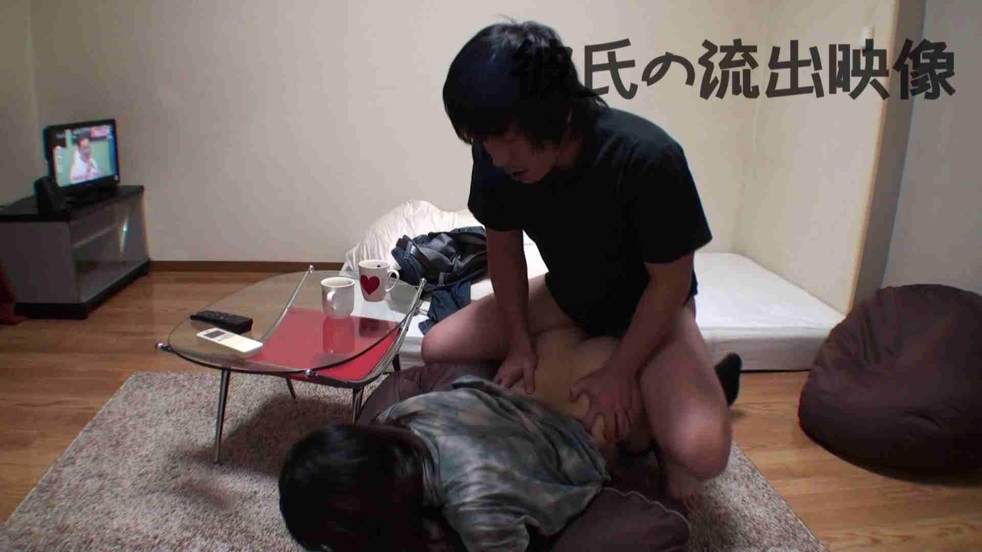 彼氏が流出 パイパン素人嬢のハメ撮り映像02 中出し ヌード画像 90連発 77