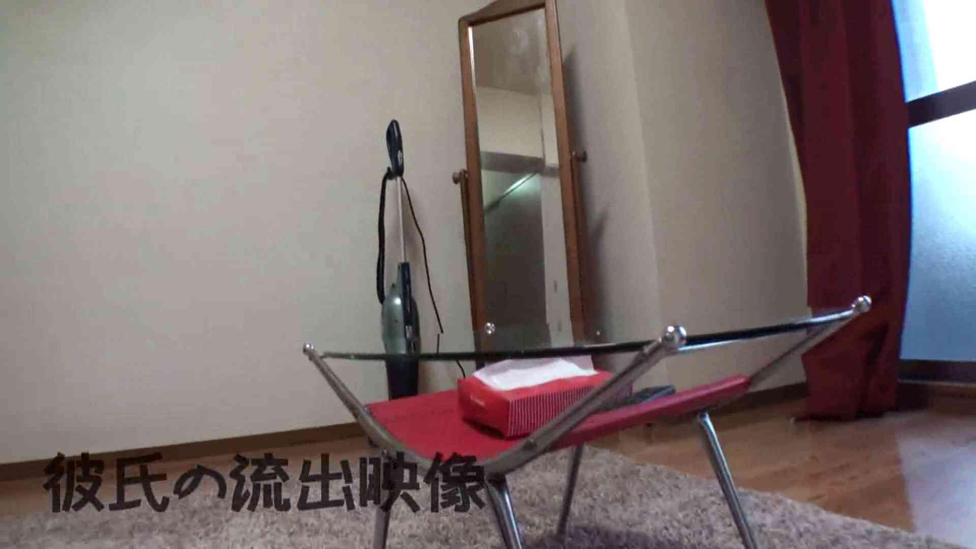 彼氏が流出 パイパン素人嬢のハメ撮り映像04 パイパン娘 | カップル記念日  62連発 16
