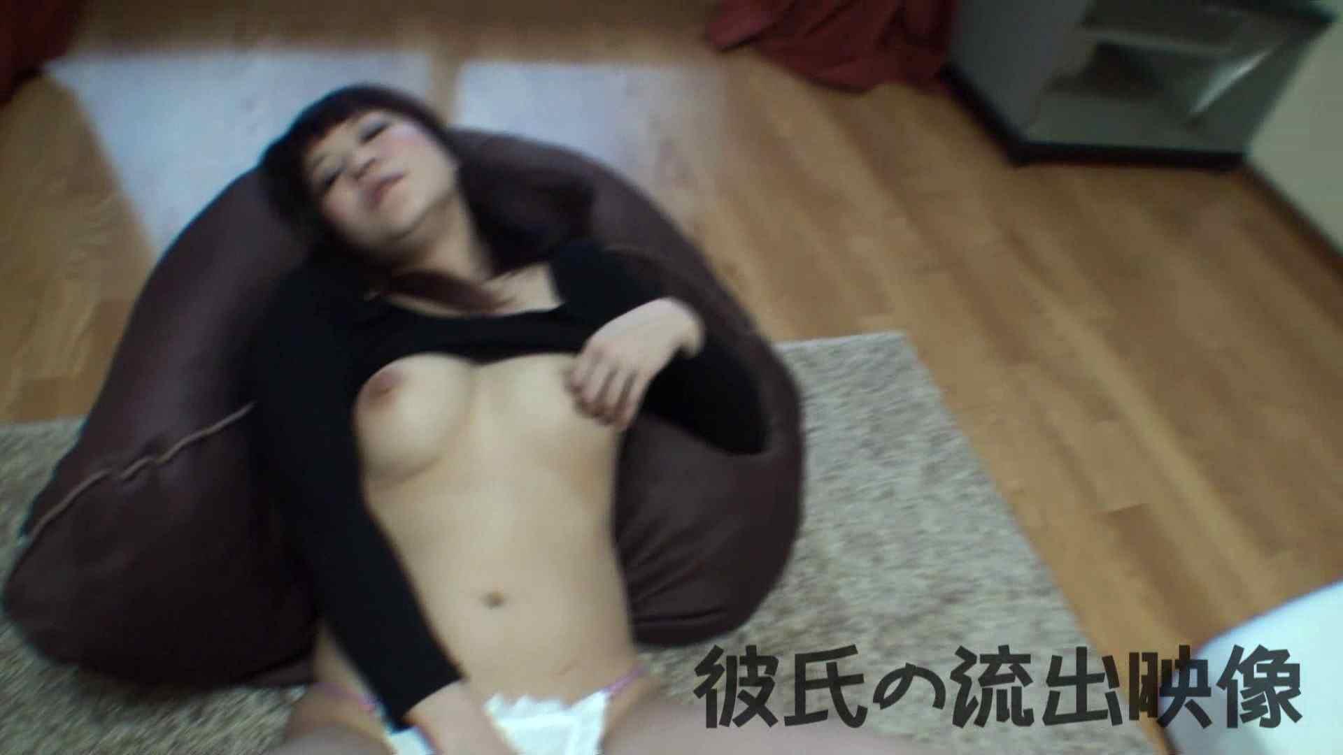 彼氏が流出 パイパン素人嬢のハメ撮り映像04 パイパン娘 | カップル記念日  62連発 31