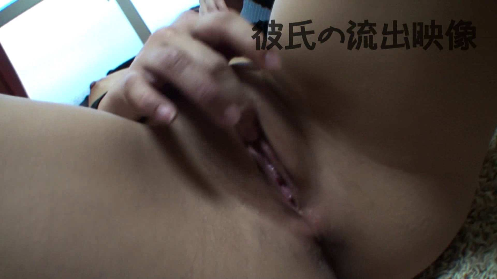 彼氏が流出 パイパン素人嬢のハメ撮り映像04 パイパン娘  62連発 33