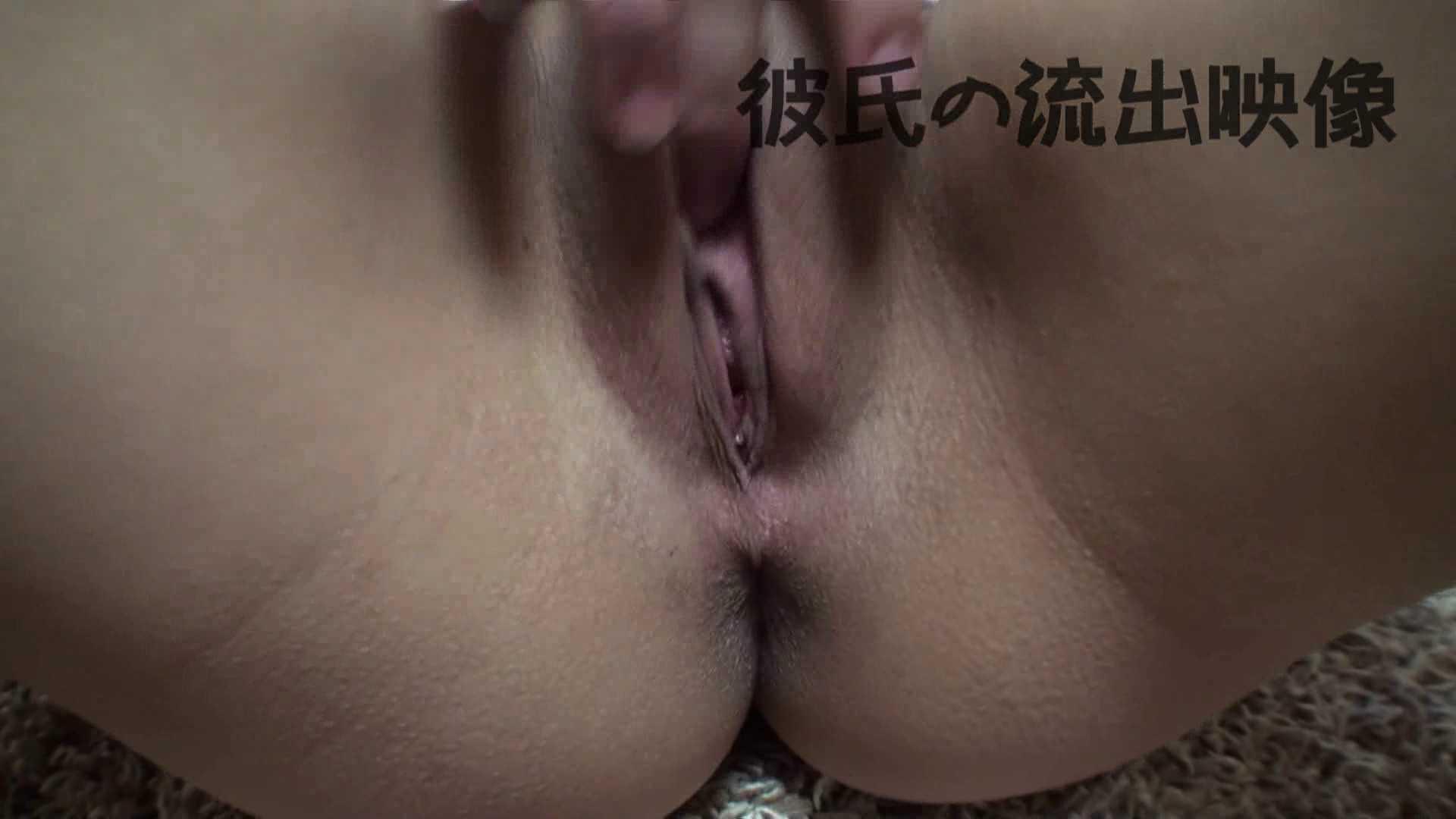 彼氏が流出 パイパン素人嬢のハメ撮り映像04 素人ギャル女 オマンコ動画キャプチャ 62連発 35