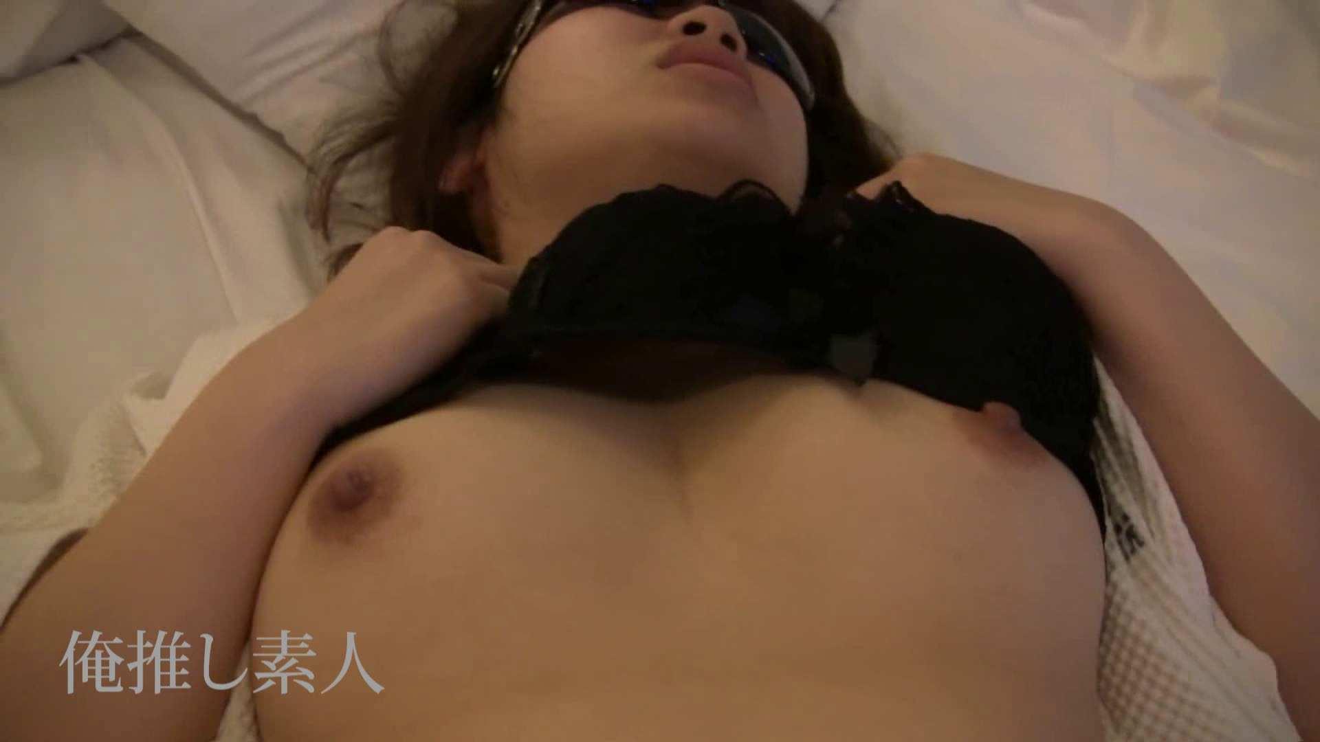 エロ動画:俺推し素人 ゆき:大奥
