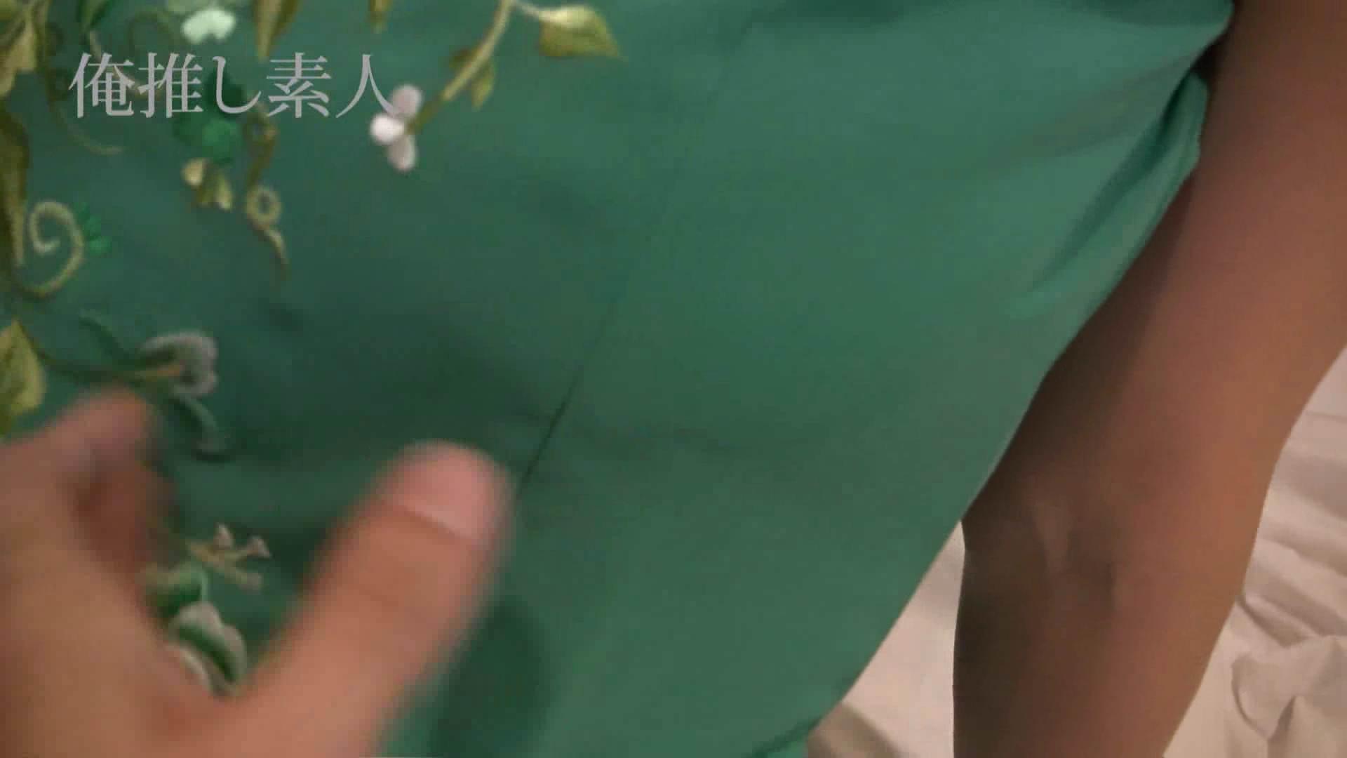 俺推し素人 Gカップ人妻キャバ嬢 雫 キャバ嬢 | 投稿  50連発 1