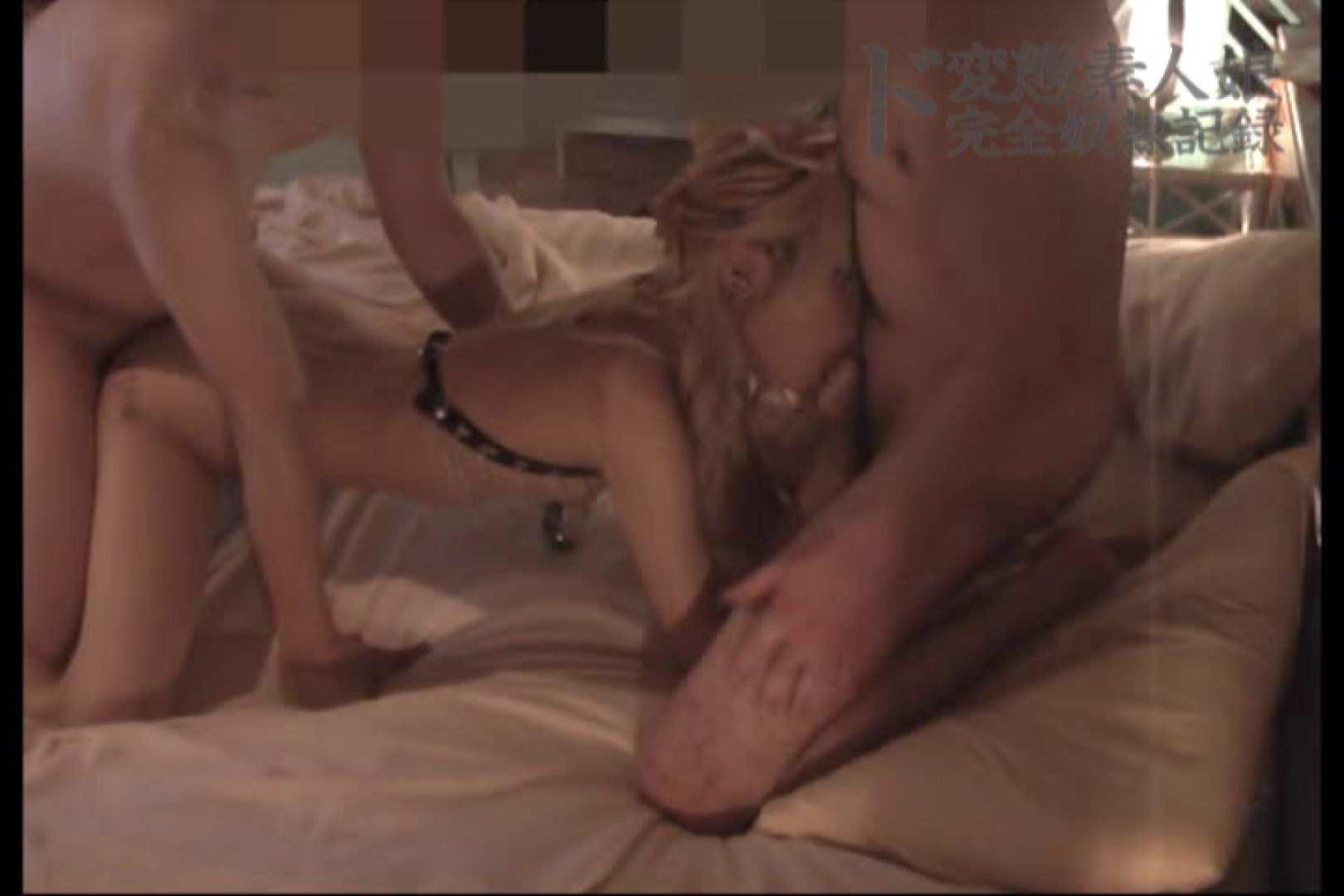 ド変態素人嬢完全奴隷記録 ~其の漆~弐 アナルプレイ ぱこり動画紹介 37連発 24
