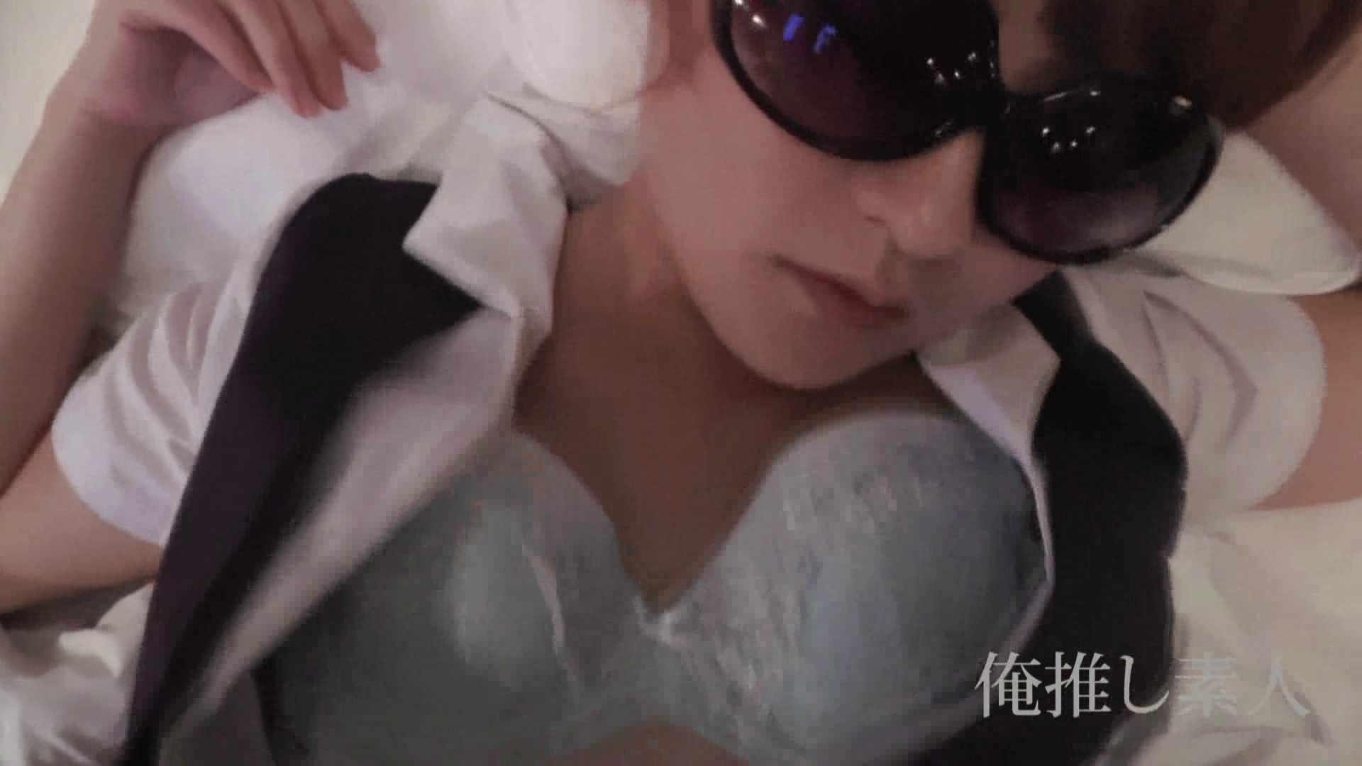 俺推し素人 キャバクラ嬢26歳久美vol3 着替え セックス画像 109連発 58
