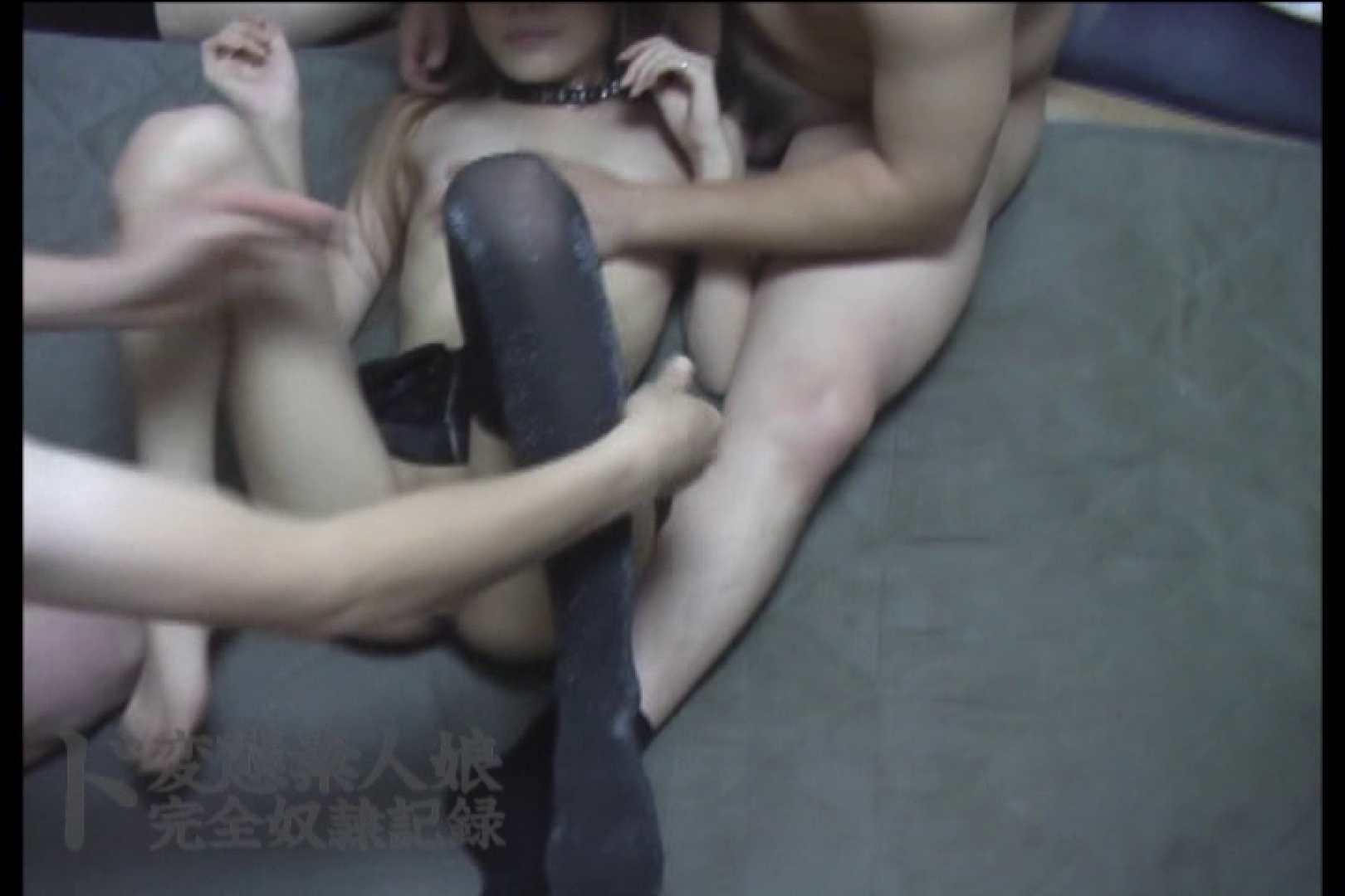 ド変態素人嬢完全奴隷記録 ~其の玖~ パイパン娘 アダルト動画キャプチャ 56連発 14