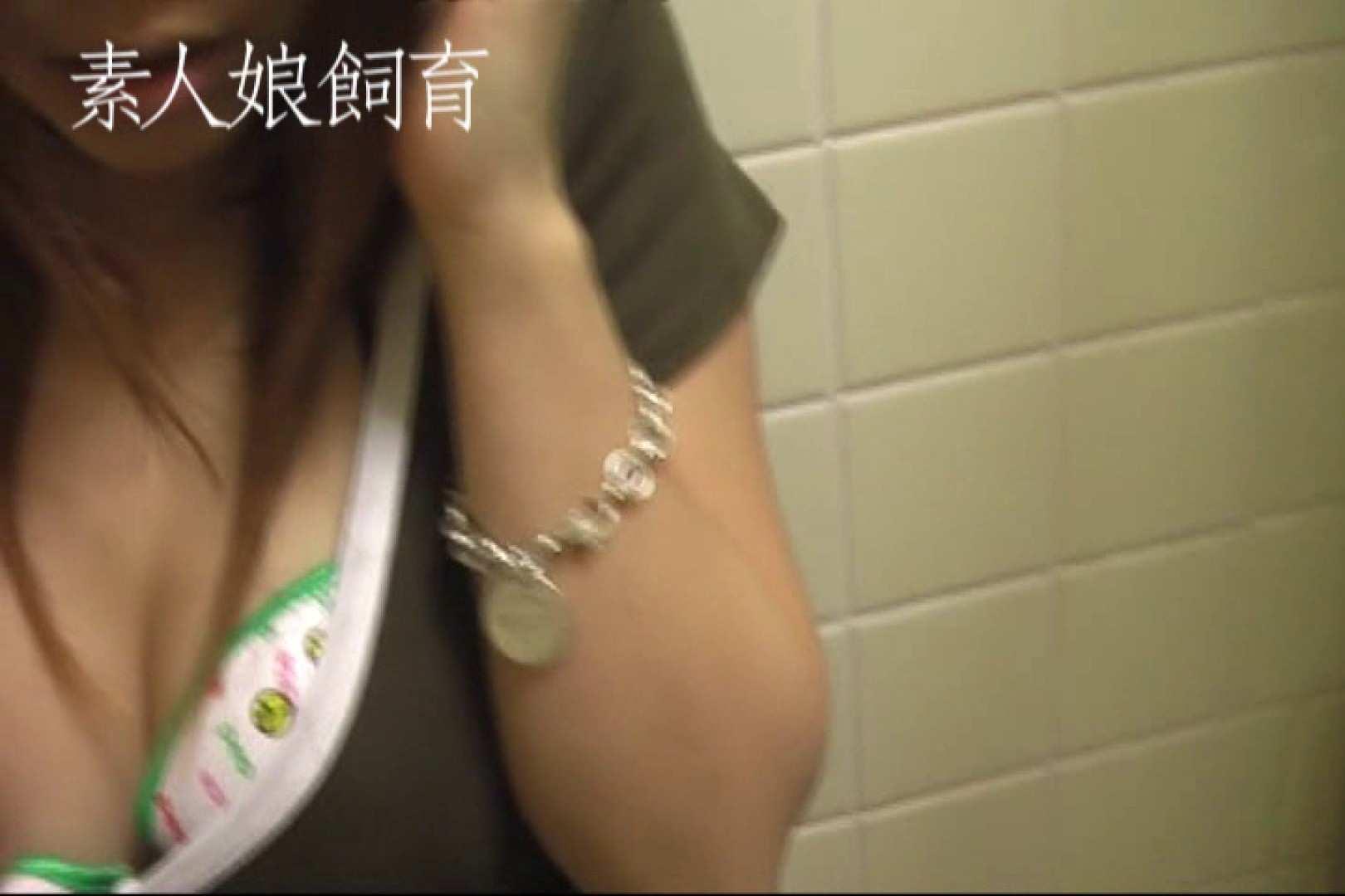 素人嬢飼育~お前の餌は他人棒~公衆トイレ 中出し エロ画像 74連発 3