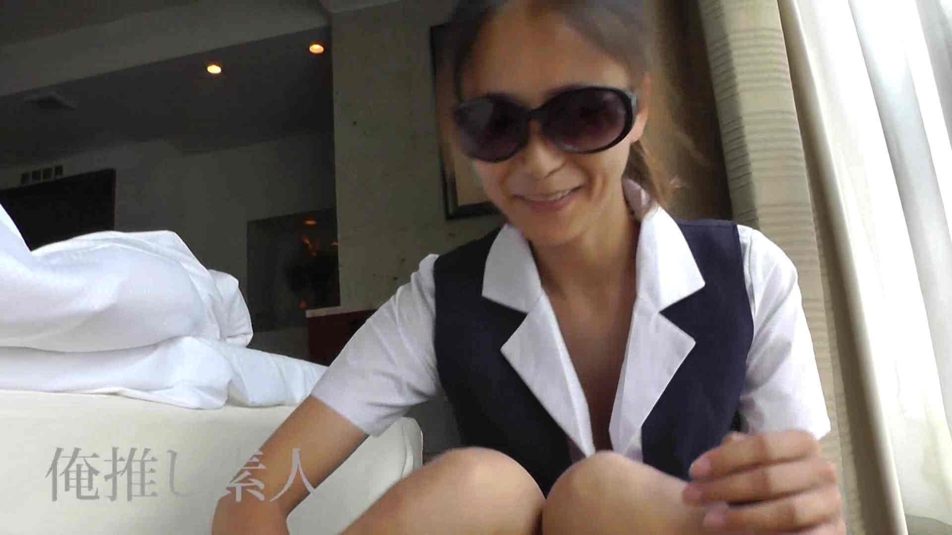 俺推し素人 30代人妻熟女キャバ嬢雫 素人ギャル女 セックス無修正動画無料 86連発 44