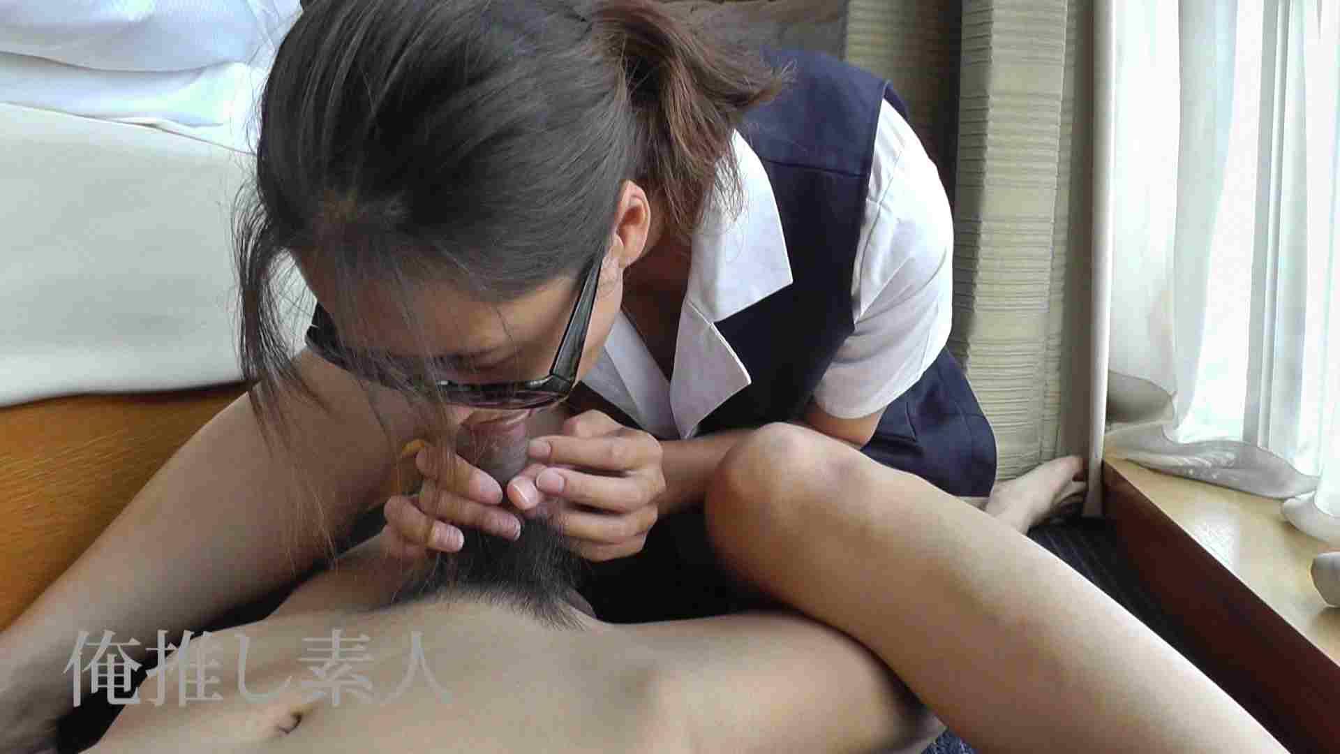 俺推し素人 30代人妻熟女キャバ嬢雫 コスプレ娘 オメコ無修正動画無料 86連発 47