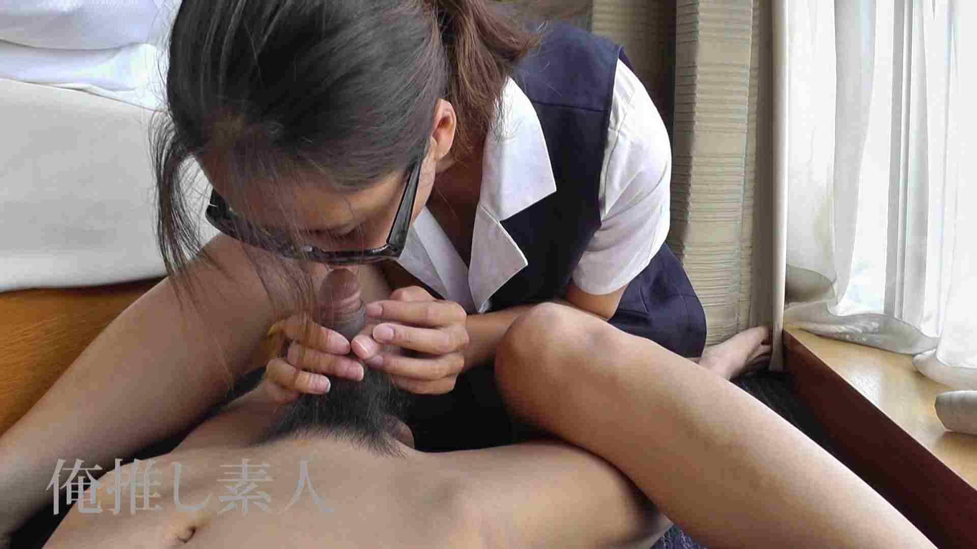 俺推し素人 30代人妻熟女キャバ嬢雫 キャバ嬢 スケベ動画紹介 86連発 48